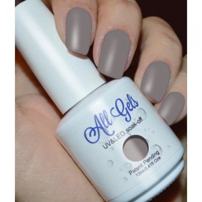 Do you want to buy gel nail polish 92 Lux Nude